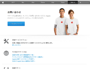 apple-support1