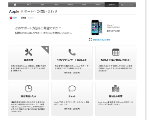 apple-support8