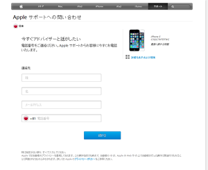 apple-support9